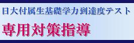 a-chukou_banner1_170713