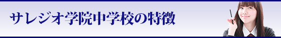 raise_naishin